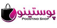 فروشگاه اینترنتی پوستینو شاپ