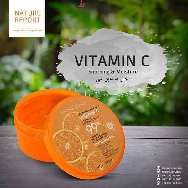 ژل آبرسان ۹۹ درصد ویتامین سی